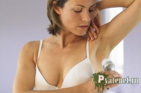 Удаление белых пятен от дезодоранта и порошка