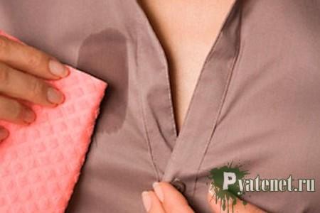 Как просто вывести жирное пятно с одежды