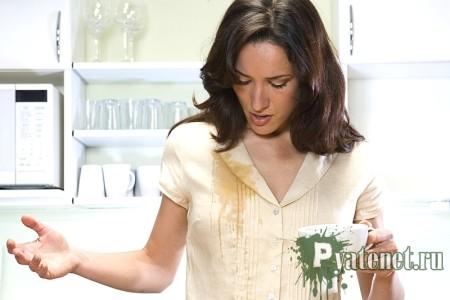 женщина запачкала блузку