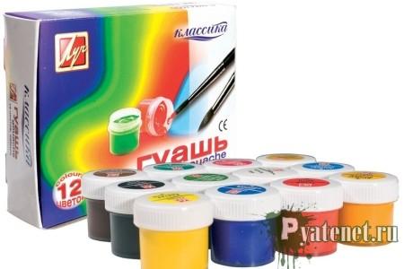 цветные баночки для рисования