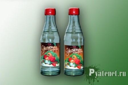 две бутылки уксусной кислоты