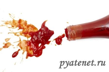 Чем вывести застарелое пятно от помидора на фланелеСпасибо