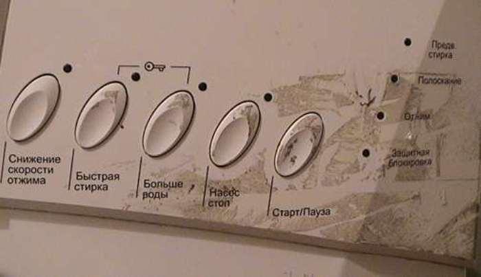 следы скотча на стиральной машине