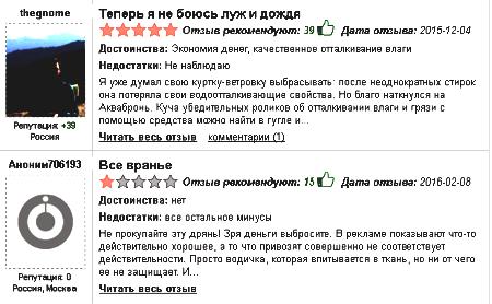 рекомендации людей