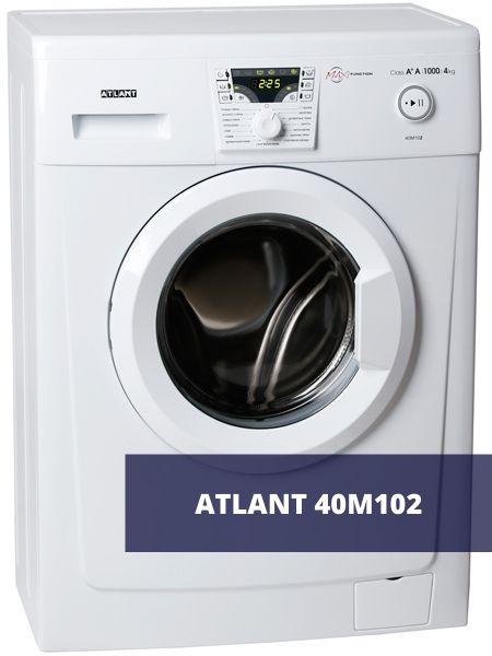 Атлант СМА-40 М 102
