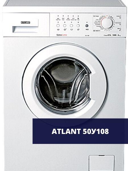 ATLANT 50У108