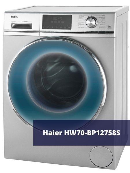 Haier HW70-BP12758S