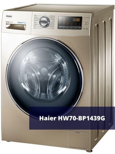 Haier HW70-BP1439G