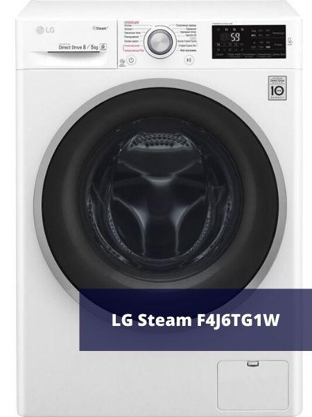 LG Steam F4J6TG1W