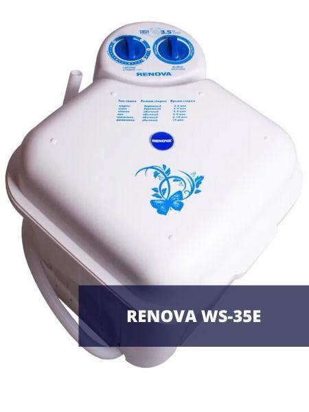 RENOVA WS-35E