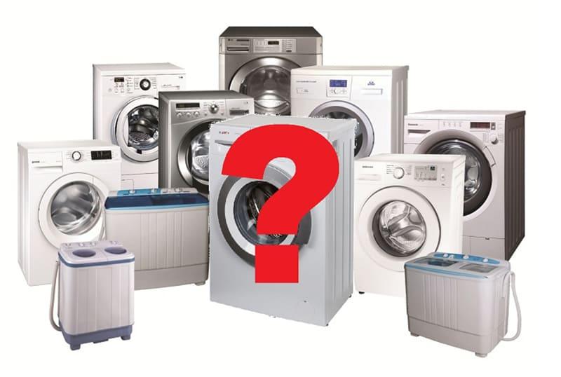 выбор фирмы стиральной машины
